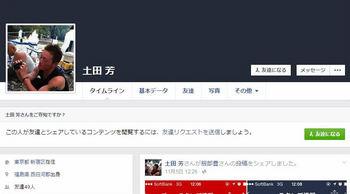 tsuchida_r2_c2.jpg