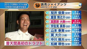yonaharahirotaka.jpg